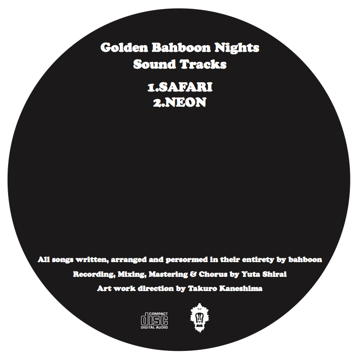 Golden Bahboon Nights Sound Tracks