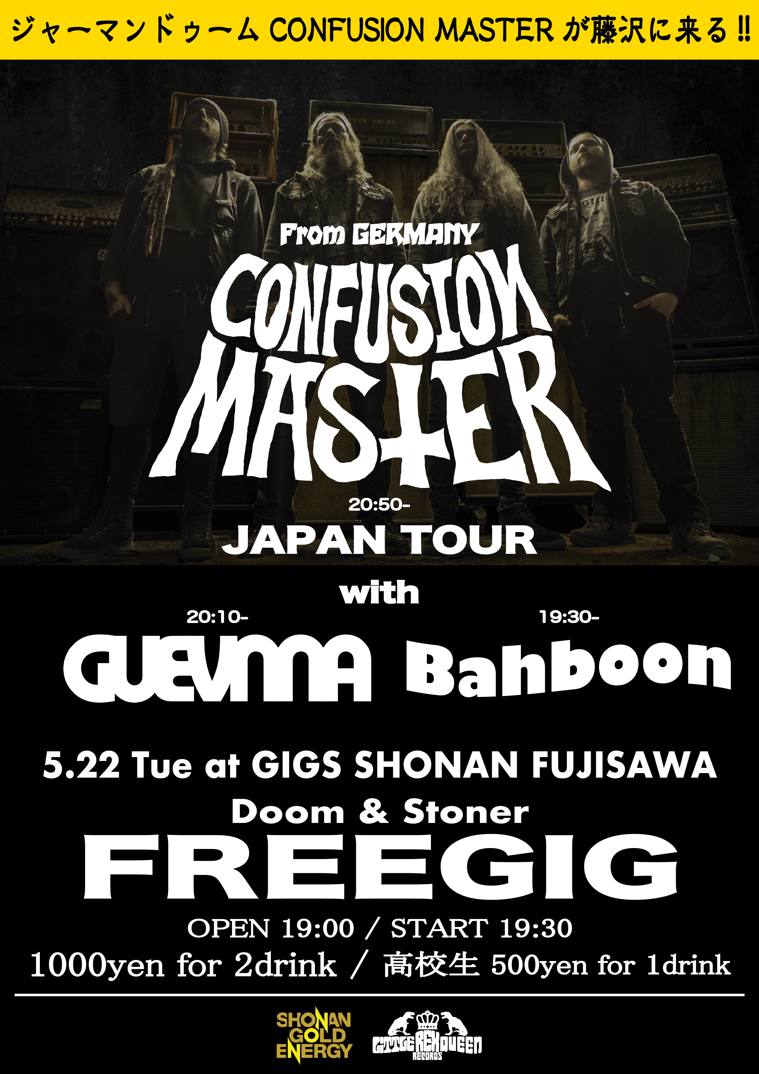 CONFUSION MASTER JAPAN TOUR