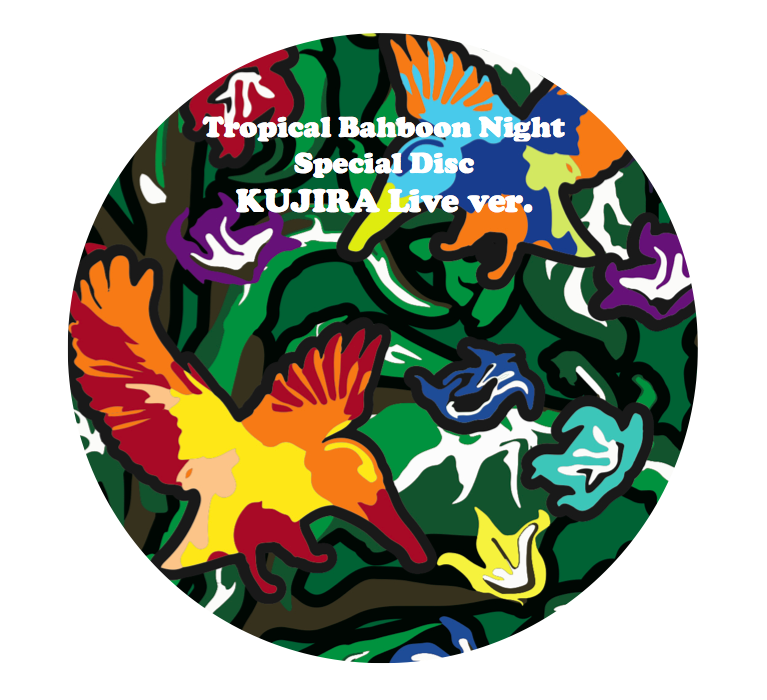 Tropical Bahboon Night Special Disc