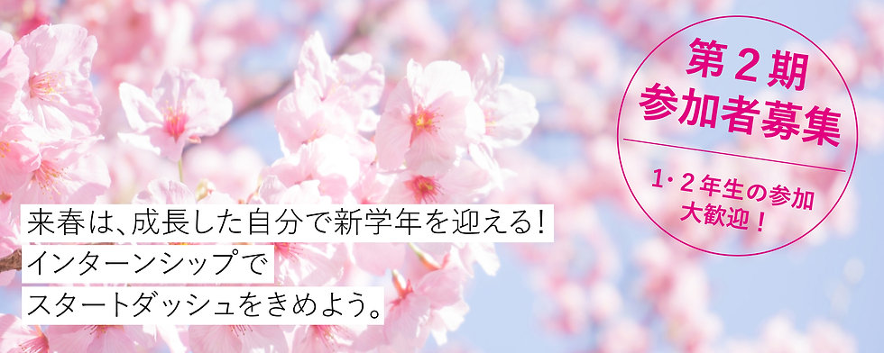 TOP画像_05.jpg