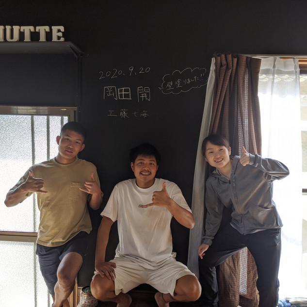 HUTTE(美郷町渡川地区):シェアハウスのDIY