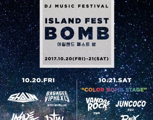 Island Fest BOMB