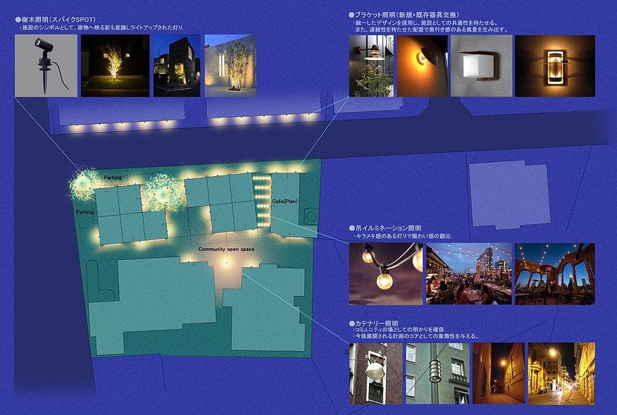 018基本照明計画.jpg