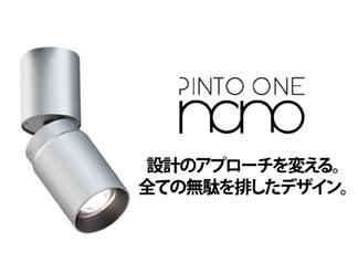 pintoone-nanobnr7-2.png