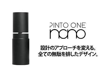 pintoone-nanobnr8.png