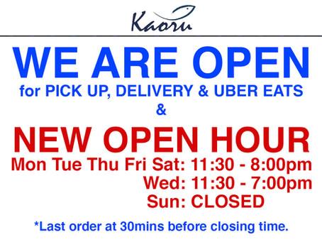開店時間変更のお知らせ