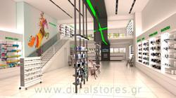 3d visualization | interior design