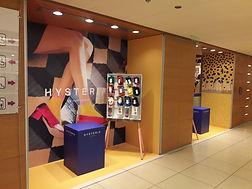 """φωτογραφία pop-up store """"HYSERIA"""""""