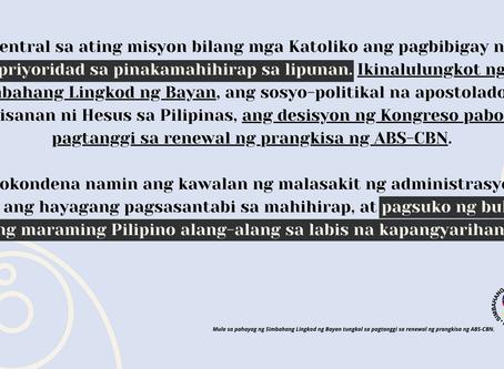 Pahayag tungkol sa Pagtanggi ng Kongreso sa Renewal ng Prangkisa ng ABS-CBN
