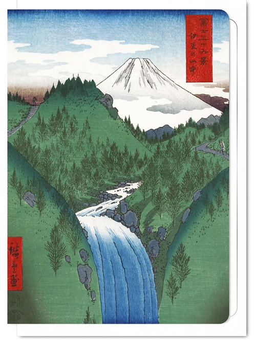Izu Mountains - Greetings Card