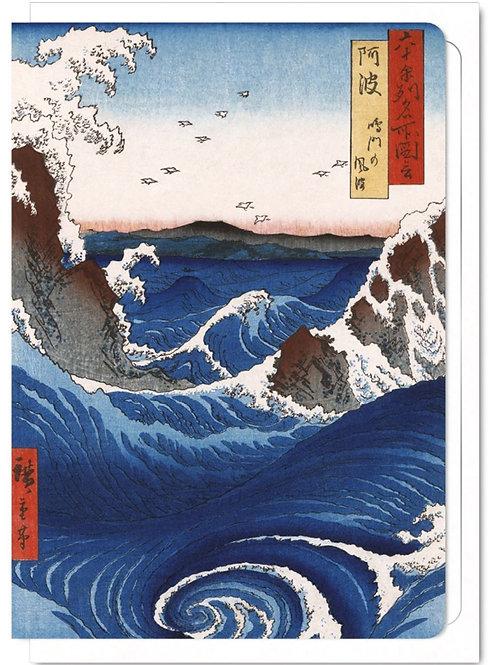 Naruto Whirlpools - Greetings Card