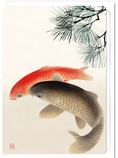 Carps and Pine - Greetings Card