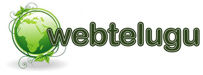 webtelugu 1st logo.jpg