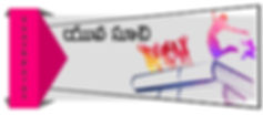 yuva banner.jpg