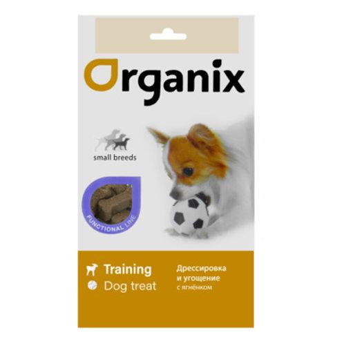 Organix мини-косточки с ягненком для собак малых пород