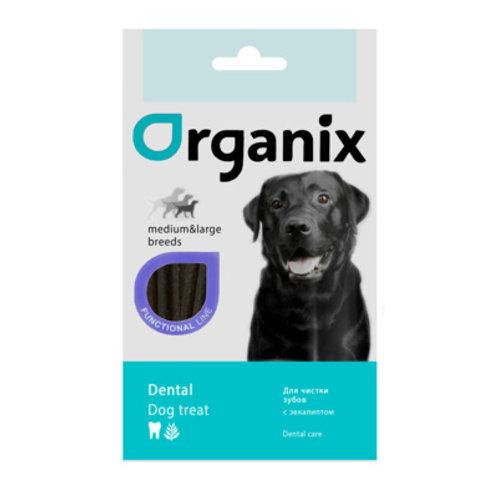 Organix палочки-зубочистки с эвкалиптом для собак средних и крупных пород