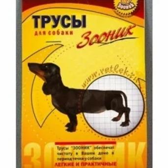 Трусы гигиенические для собак №1
