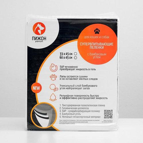 Пеленки угольные пятислойные гелевые 60х45 см (50 шт в упаковке)