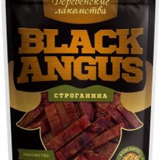 """Black angus"" строганина из говядины"