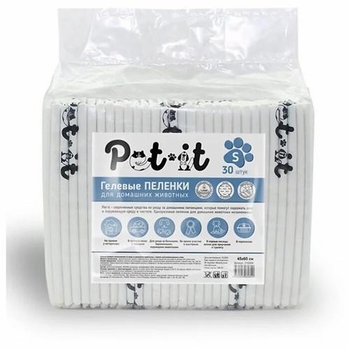 Впитывающие одноразовые пеленки Pet-it белые 45х60 (30шт)