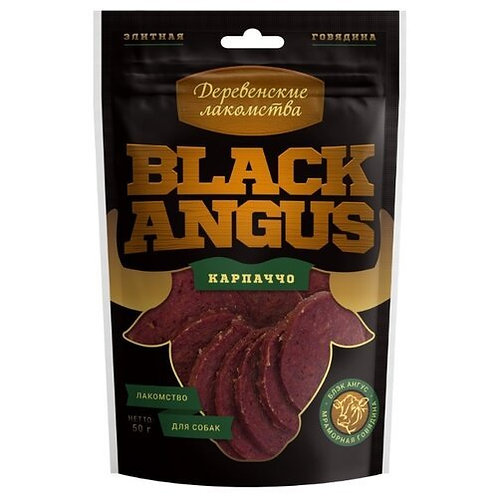 """Black angus"" карпаччо из говядины"
