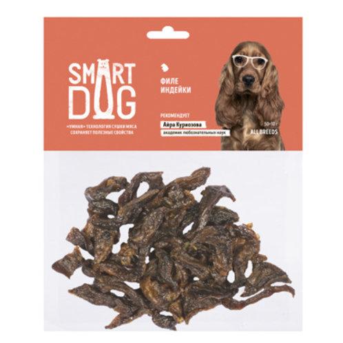 Smart Dog Филе индейки