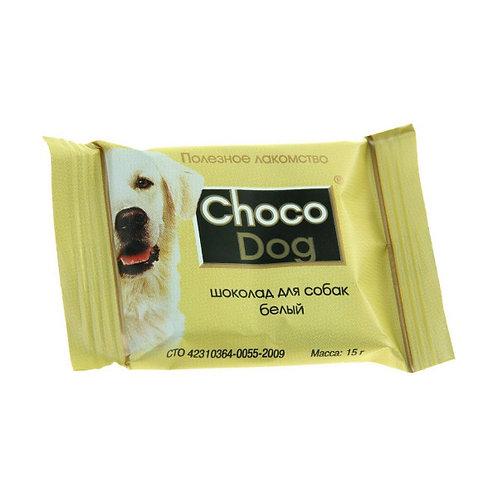 "Шоколад белый ""CHOCO DOG"" для собак 15г"