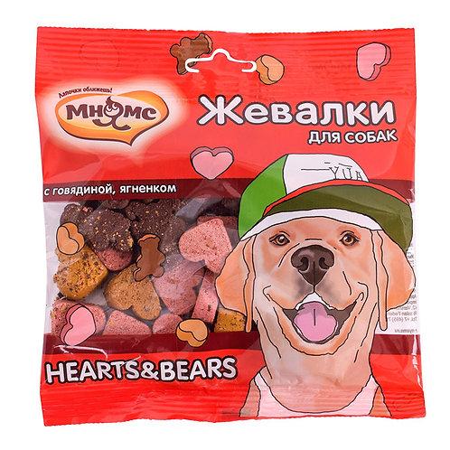 Лакомство для собак Жевалки Hearts&Bears с говядиной и ягненком