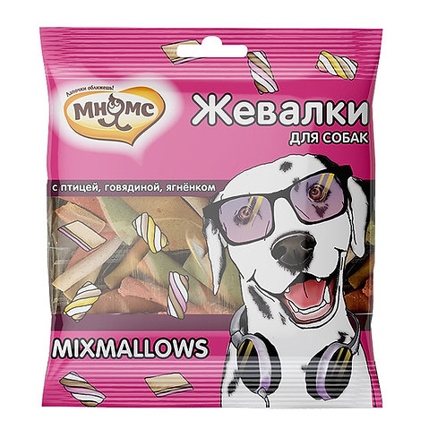 Лакомство для собак Жевалки Mixmallows с птицей, говядиной и ягненком