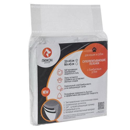 Пеленки угольные пятислойные гелевые 33х45 см (5шт в упаковке)