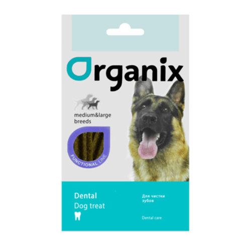 Organix палочки-зубочистки для собак средних и крупных пород