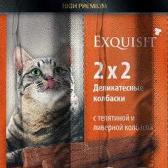 Колбаски-мини для кошек телятина с ливерной колбасой 4шт по 2г