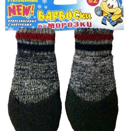 Барбоски утепленные носки для собак, прорезиненные, на липучках, серые №2