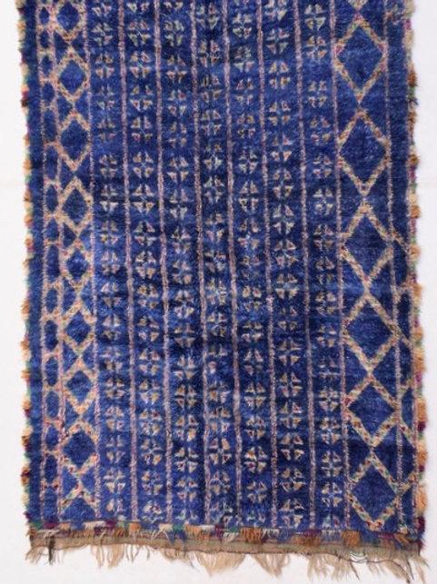Beni mguild Teppich/ Berberteppich, Marokkanischer Teppich, Zürich