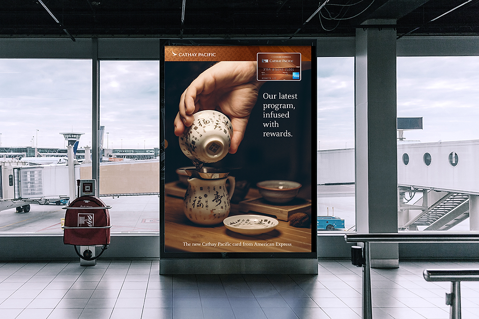 cathay_airport_poster-SM.png