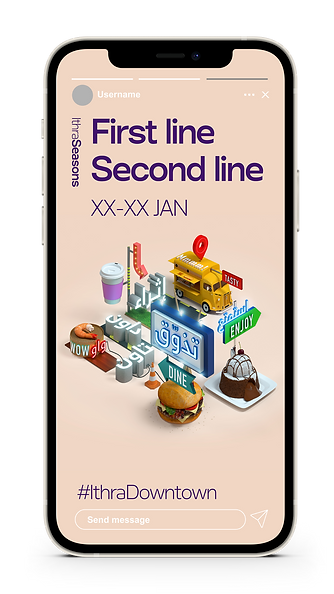 phone-dine.png