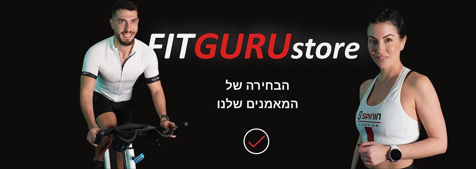 4-headeonline-bike.jpg