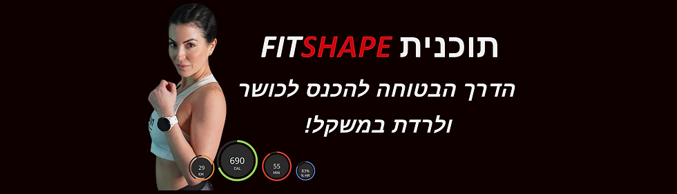 FITSHAPE LP1 Header.png