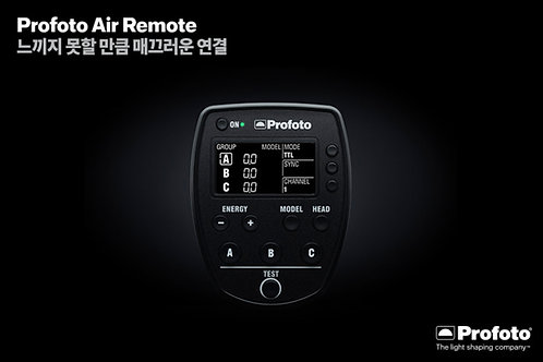 Profoto Air Remote TTL   SONY 마운트