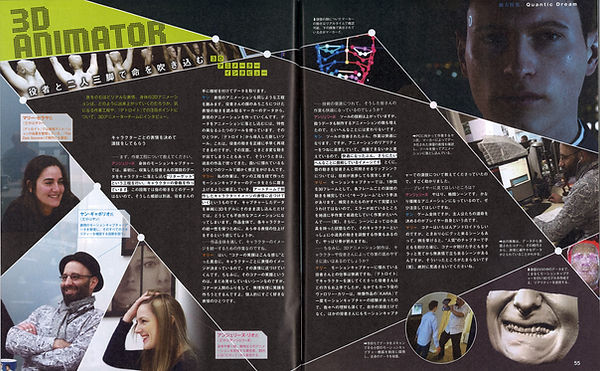 Famitsu article about 3D Animation departement. Video Game Detroit: Become Human