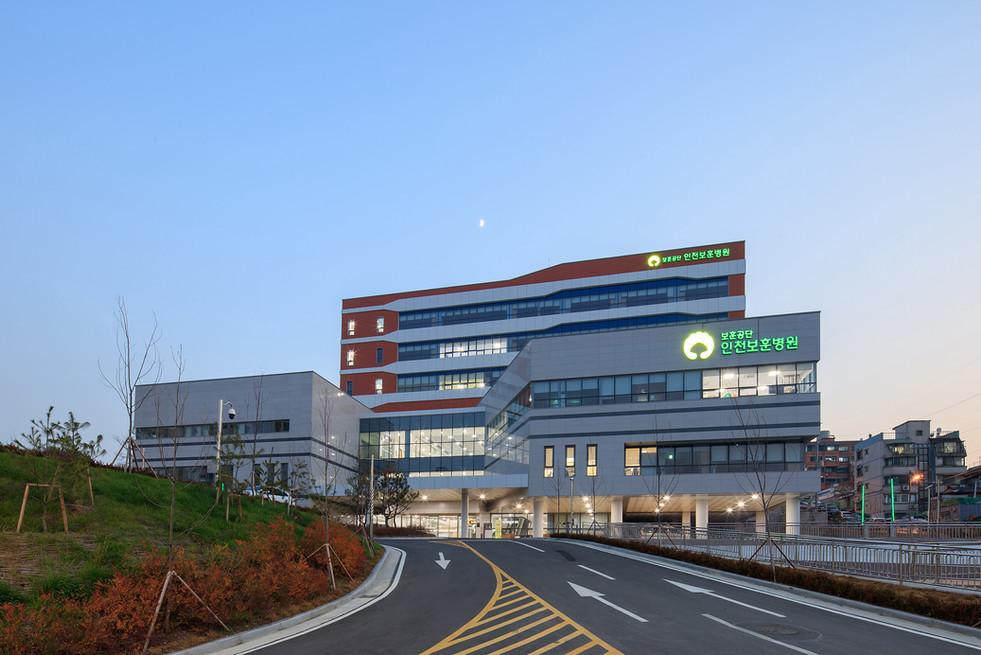 인천 보훈 병원