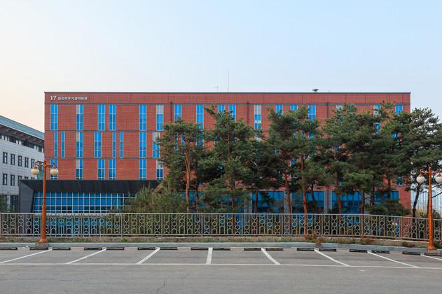 가톨릭대학교 약학대학