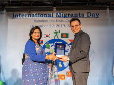 방그라데시대사관 세계이주민의 날 행사