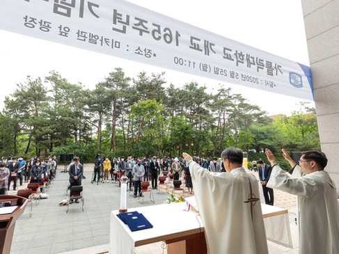 가톨릭대학교 165주년 기념미사