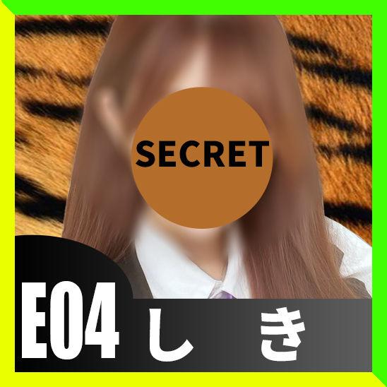 E04しき.jpg
