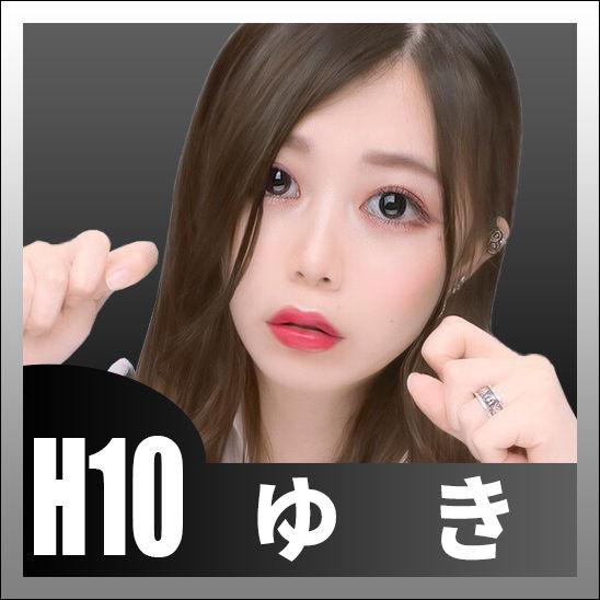 H10ゆき.jpg