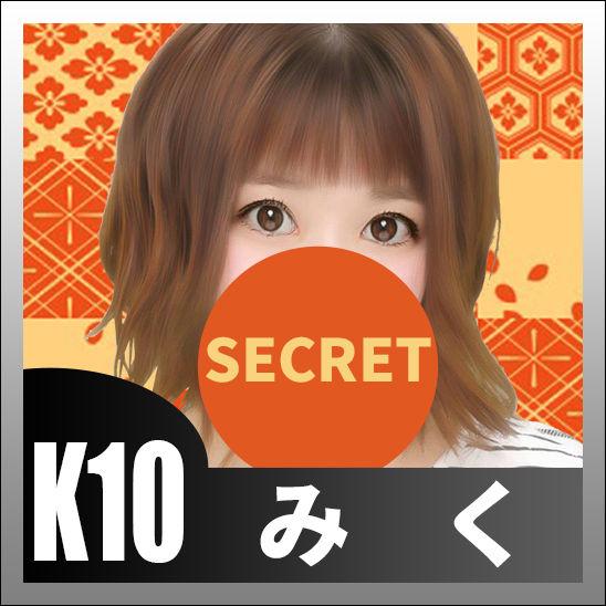 K10みく.jpg