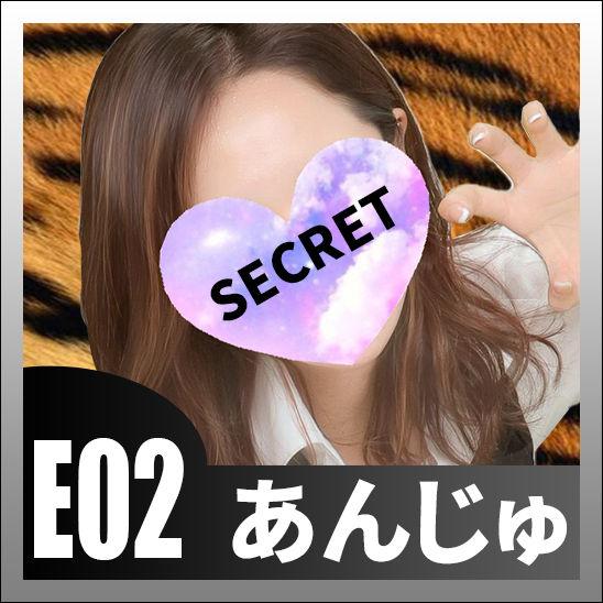 E02あんじゅ.jpg