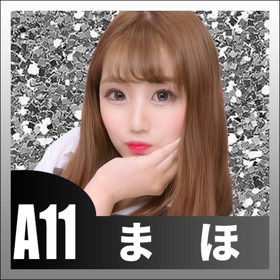 A11まほ.jpg