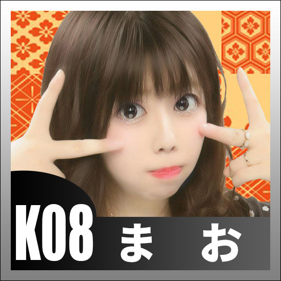 K08まお.jpg